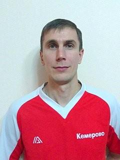 Кутькин Александр Владимирович