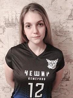 Степченкова Ольга Владимировна