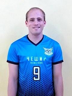 Никитин Артем Евгеньевич