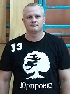 Городилов Денис Сергеевич