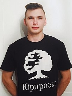 Рожков Станислав Дмитриевич