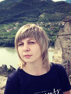Ермакова Алена Викторовна